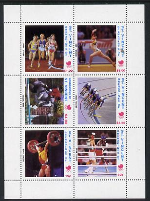 St Vincent - Grenadines 1988 Seoul Olympic Games the unissued sheetlet containing set of 6 values unmounted mint