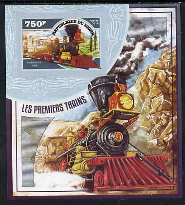 Niger Republic 2014 Early Steam Trains #3 imperf s/sheet unmounted mint. Note this item is privately produced and is offered purely on its thematic appeal