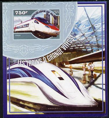 Niger Republic 2014 High Speed Trains #1 imperf s/sheet unmounted mint. Note this item is privately produced and is offered purely on its thematic appeal