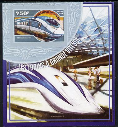 Niger Republic 2014 High Speed Trains #2 imperf s/sheet unmounted mint. Note this item is privately produced and is offered purely on its thematic appeal