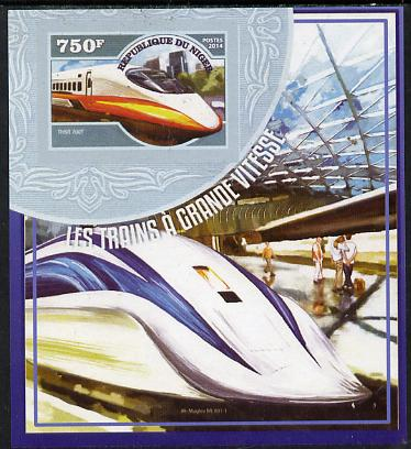 Niger Republic 2014 High Speed Trains #4 imperf s/sheet unmounted mint. Note this item is privately produced and is offered purely on its thematic appeal