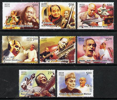 India 2014 Musicians perf set of 8 unmounted mint