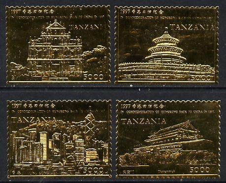 Tanzania 1997 Hong Kong back to China set of 4 embossed in 22k gold foil unmounted mint