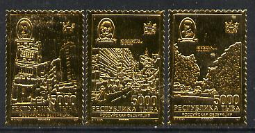 Touva 1997 Hong Kong back to China set of 3 embossed in 22k gold foil unmounted mint