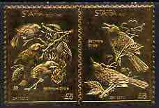 Staffa 1976 Baltimore Oriole (Male & Female) \A38 + \A38 se-tenant pair perforated & embossed in 23 carat gold foil unmounted mint