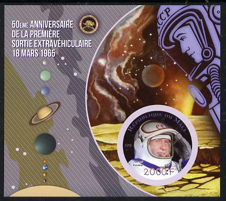 Mali 2015 50th Anniversary of First Mars Probe imperf sheetlet containing circular-shaped value unmounted mint