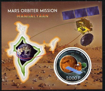 Mali 2015 Mars Orbiter Mission perf sheetlet containing circular-shaped value unmounted mint
