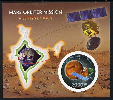 Mali 2015 Mars Orbiter Mission imperf sheetlet containing circular-shaped value unmounted mint