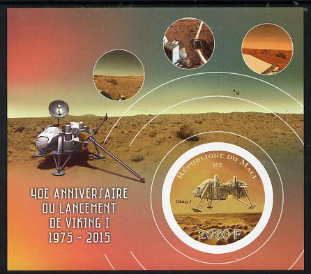 Mali 2015 40th Anniversary of Viking 1 Landing on Mars imperf sheetlet containing circular-shaped value unmounted mint