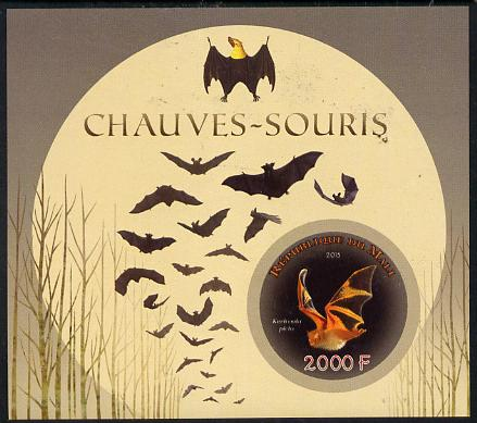 Mali 2015 Bats imperf sheetlet containing circular-shaped value unmounted mint