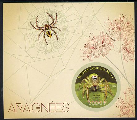Mali 2015 Spiders imperf sheetlet containing circular-shaped value unmounted mint