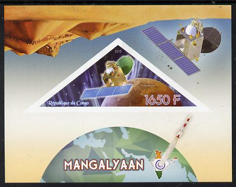 Congo 2015 Mars Orbiter Mission imperf deluxe sheet containing one triangular value unmounted mint