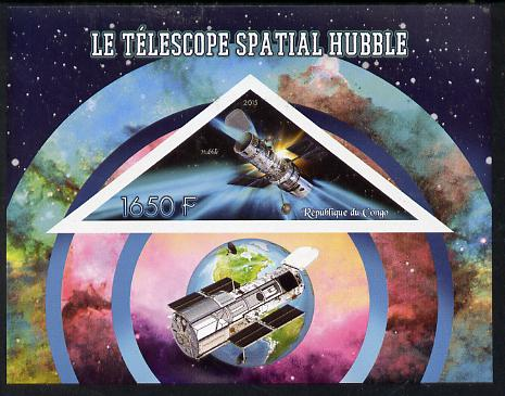 Congo 2015 Hubble Telescope imperf deluxe sheet containing one triangular value unmounted mint