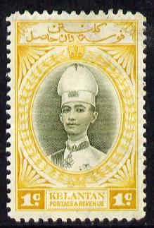 Malaya - Kelantan 1937-40 Sultan Ismail Chef's Hat 1c mounted mint SG 40