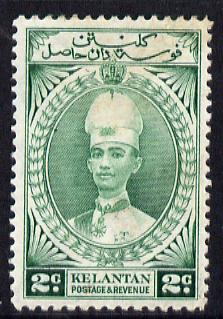 Malaya - Kelantan 1937-40 Sultan Ismail Chef's Hat 2c mounted mint SG 41