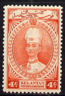 Malaya - Kelantan 1937-40 Sultan Ismail Chef's Hat 4c mounted mint SG 42