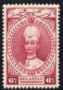 Malaya - Kelantan 1937-40 Sultan Ismail Chef's Hat 6c mounted mint SG 44