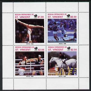 St Vincent - Bequia 1988 Seoul Olympic Games the unissued sheetlet containing set of 4 values unmounted mint
