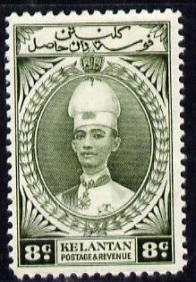 Malaya - Kelantan 1937-40 Sultan Ismail Chef's Hat 8c mounted mint SG 45