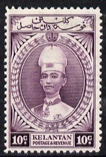 Malaya - Kelantan 1937-40 Sultan Ismail Chef's Hat 10c mounted mint SG 46