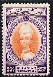Malaya - Kelantan 1937-40 Sultan Ismail Chef
