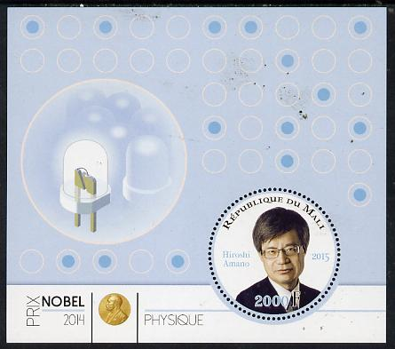 Mali 2015 Nobel prize for Physics - Hiroshi Amano perf sheet containing one circular shaped value unmounted mint