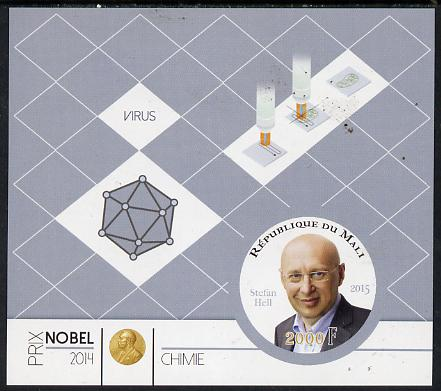 Mali 2015 Nobel prize for Chemistry - Stefan Hell imperf sheet containing one circular shaped value unmounted mint