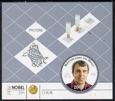 Mali 2015 Nobel prize for Chemistry - Eric Betzig perf sheet containing one circular shaped value unmounted mint