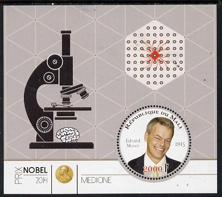 Mali 2015 Nobel prize for Medicine - Edvard Moser perf sheet containing one circular shaped value unmounted mint