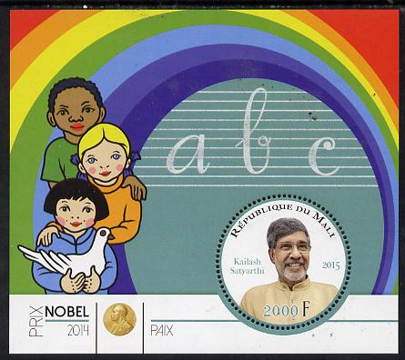 Mali 2015 Nobel prize for Peace - Kailash Satyarthi perf sheet containing one circular shaped value unmounted mint