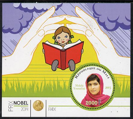 Mali 2015 Nobel prize for Peace - Malala Yousafzai perf sheet containing one circular shaped value unmounted mint