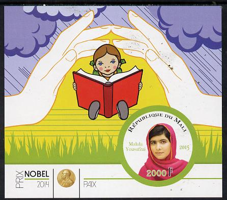 Mali 2015 Nobel prize for Peace - Malala Yousafzai imperf sheet containing one circular shaped value unmounted mint