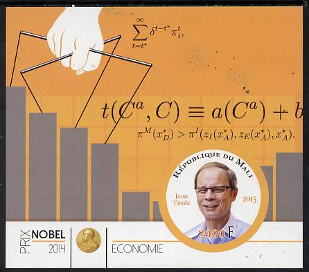 Mali 2015 Nobel prize for Economics - Jean Tirole imperf sheet containing one circular shaped value unmounted mint