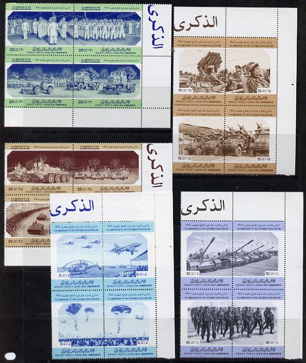Libya 1981 12th Anniversary of Revolution set of 20 unmounted mint, SG 1079-98