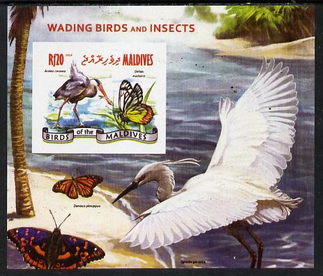 Maldive Islands 2015 Butterflies #1 imperf s/sheet unmounted mint. Note this item is privately produced and is offered purely on its thematic appeal