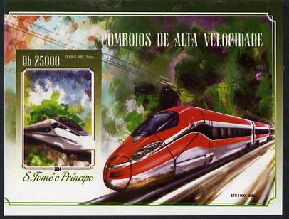 St Thomas & Prince Islands 2015 High Speed Trains #2 imperf deluxe m/sheet unmounted mint. Note this item is privately produced and is offered purely on its thematic appeal