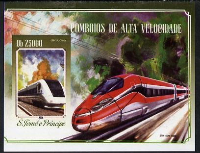 St Thomas & Prince Islands 2015 High Speed Trains #3 imperf deluxe m/sheet unmounted mint. Note this item is privately produced and is offered purely on its thematic appeal