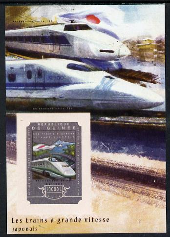 Guinea - Conakry 2015  High Speed Trains #1 imperf deluxe m/sheet unmounted mint. Note this item is privately produced and is offered purely on its thematic appeal