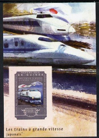 Guinea - Conakry 2015  High Speed Trains #2 imperf deluxe m/sheet unmounted mint. Note this item is privately produced and is offered purely on its thematic appeal