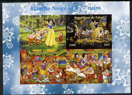 Chad 2015  Snow White & the 7 Dwarfs imperf sheetlet containing 4 values unmounted mint. Note this item is privately produced and is offered purely on its thematic appeal. .