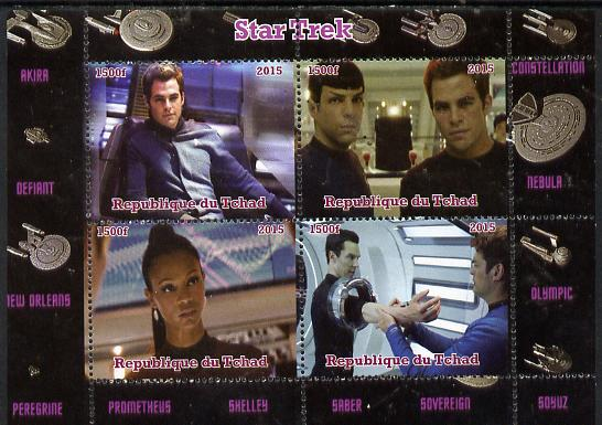 Chad 2015  Star Trek #1 perf sheetlet containing 4 values unmounted mint. Note this item is privately produced and is offered purely on its thematic appeal. .