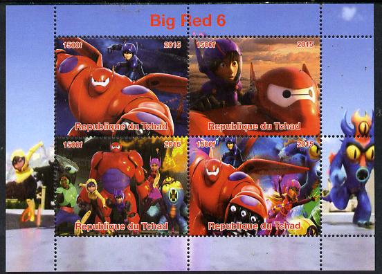 Chad 2015  Disneys Big Red perf sheetlet containing 4 values unmounted mint. Note this item is privately produced and is offered purely on its thematic appeal. . , stamps on disney, stamps on bears