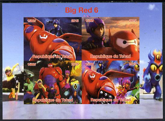 Chad 2015  Disneys Big Red imperf sheetlet containing 4 values unmounted mint. Note this item is privately produced and is offered purely on its thematic appeal. . , stamps on disney, stamps on bears