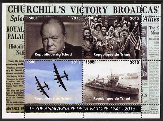 Chad 2015 Churchill - 70th Anniversary of end of WW2 perf sheetlet containing 4 values unmounted mint. Note this item is privately produced and is offered purely on its thematic appeal. .