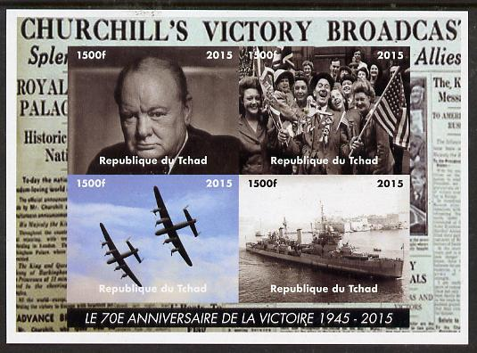 Chad 2015 Churchill - 70th Anniversary of end of WW2 imperf sheetlet containing 4 values unmounted mint. Note this item is privately produced and is offered purely on its thematic appeal. .