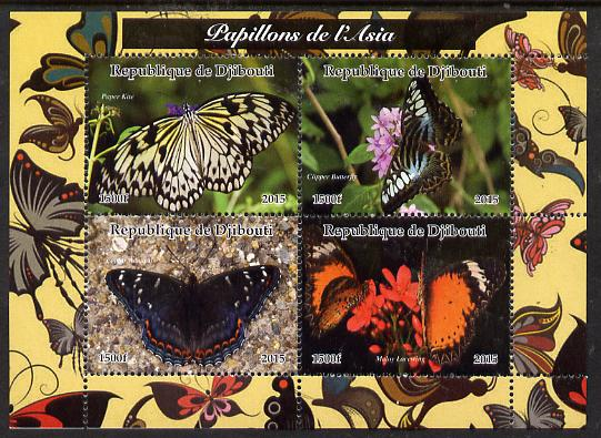 Djibouti 2015 Butterflies of Asia perf sheetlet containing 4 values unmounted mint. Note this item is privately produced and is offered purely on its thematic appeal
