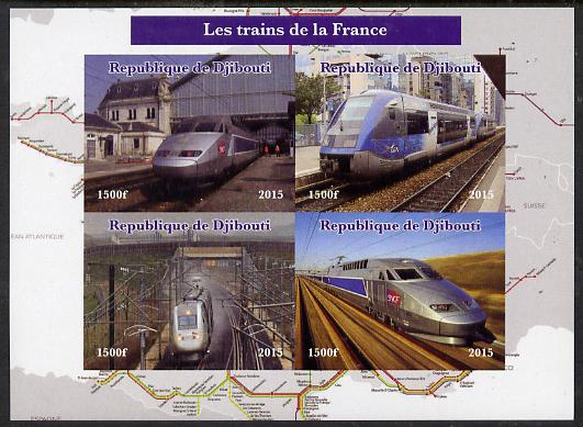 Djibouti 2015 Trains of France imperf sheetlet containing 4 values unmounted mint. Note this item is privately produced and is offered purely on its thematic appeal