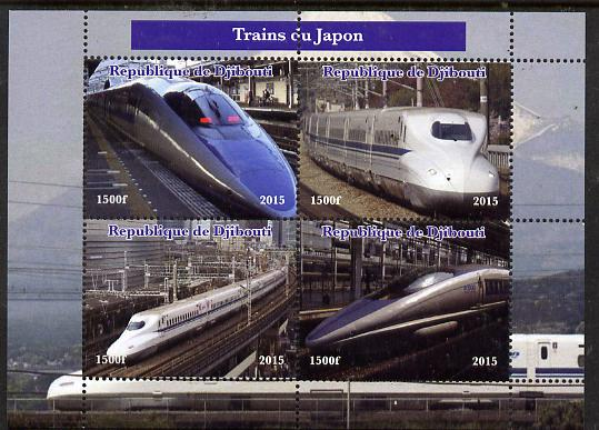Djibouti 2015 Trains of Japan perf sheetlet containing 4 values unmounted mint. Note this item is privately produced and is offered purely on its thematic appeal