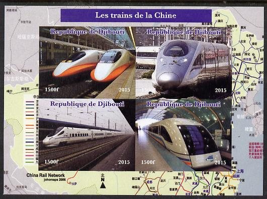 Djibouti 2015 Trains of China imperf sheetlet containing 4 values unmounted mint. Note this item is privately produced and is offered purely on its thematic appeal