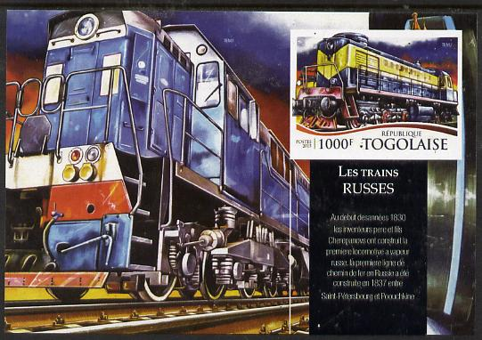 Togo 2015 Trains of Russia #1 imperf m/sheet unmounted mint. Note this item is privately produced and is offered purely on its thematic appeal